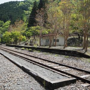 各駅探訪No.468 尾盛駅(大井川鐵道井川線)