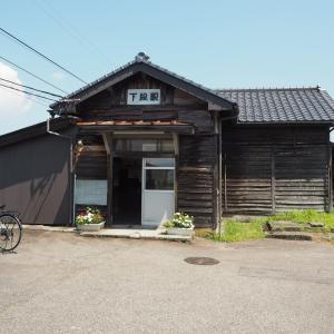各駅探訪No.484 下段駅(富山地方鉄道立山線)