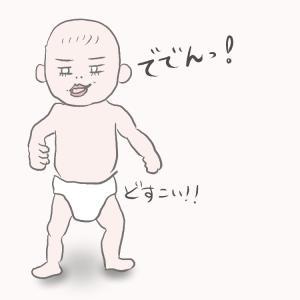 子どもの日 企画回答!!(くま美です!)
