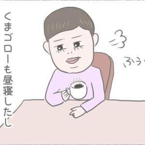 テレワークとは? vol.3