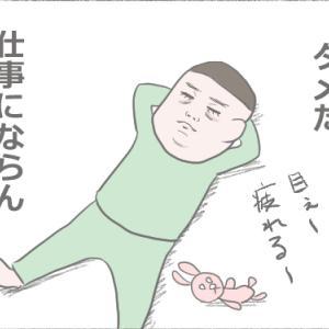 テレワークとは? vol.4