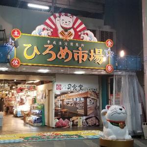 高知旅行にひろめ市場はマスト!