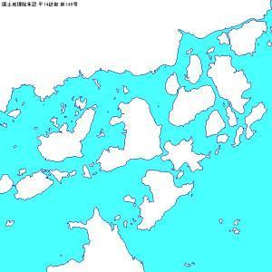 島は邪魔?陸の民と海の民の異なる価値観