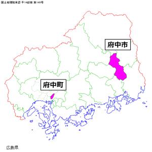 広島県府中町の謎 なぜ人口5万人の町が市にならないのか?