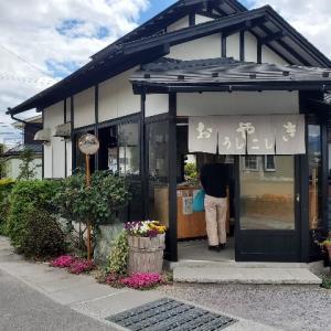 松本・安曇野で抜群に旨いおやきを食す!!おやきの店うしこしのご紹介