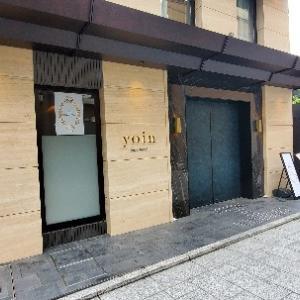 雰囲気抜群!京都祇園yoin hotelが素晴らしすぎた!