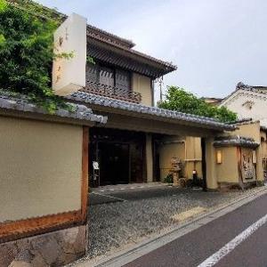 清水寺の参道ど真ん中!京都東山荘のご紹介!