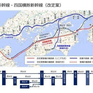 3つの海峡を越える新幹線計画、鳴門海峡大橋の下に残る鉄道空間!