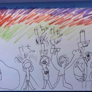 6歳児が生き生きとオーロラ観賞を描いた絵を解説します!