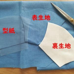 手作りマスクの作成方法