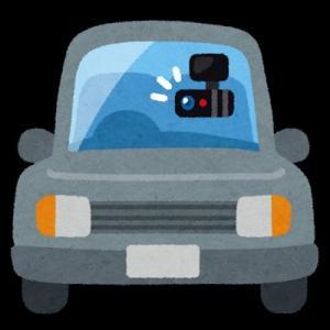 【2020年版】ドライブレコーダーはもう高くない⁉あおり対策や事故時・停車時にも…【売れ筋·おすすめ3選】