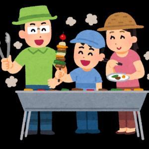 【超日記】コロナ自粛のGW|ブログ運営は…家族との時間は充実【5月版】