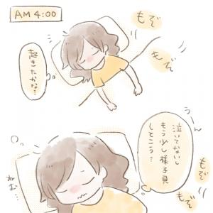 添い寝していたはずなのに・・・?赤ちゃんの自由すぎる寝相の話。