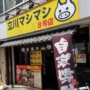 【胃全摘して半年もたたずに二郎系は絶対ダメ!!!】調子に乗って立川マシマシ「マシライス弁当」にチャレンジしてしまった件