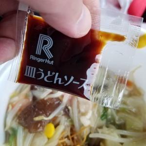 【中華麺でもOK!】リンガーハット「小さい皿うどん+ぎょうざ3つ」は胃全摘4か月の身体にちょうどいいサイズだった。