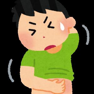 【ダンピング症状だけじゃない!?】胃全摘後4か月の身体のトラブルを整理してみました。