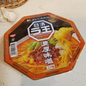 【日清ラ王は食べれる?】胃全摘7か月 もっと本物っぽいインスタント麺でリハビリをやるぞ!!!【ラーメンリハビリ2回目】