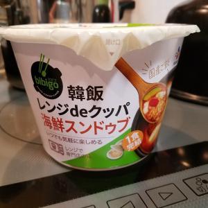 やっと見つけた!!!『韓飯 レンジdeクッパ 海鮮スンドゥブ』の実食レビュー。【即席スープごはん】