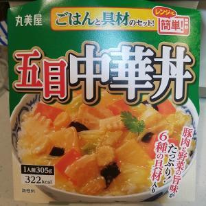 【安心の一品】丸美屋 レンジで簡単!ごはん付きシリーズ『五目中華丼』を実食した感想【胃を切った人もOK】