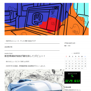 ブログのPCにおけるデザインを変更しました.