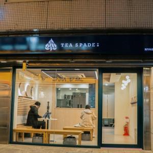 【高円寺】台湾発!こだわりのティーカフェ「Tea Spade」がオープンしました!