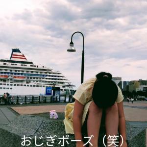 昨日は楽しいお出かけ ~梅雨の中休みか?快適な気候だったな~