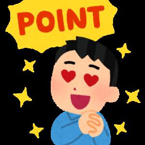 ポイティ、新規登録で100円分のポイントが貰える