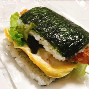 沖縄のスパムおにぎりが京都に上陸!Uber Eatsで頼んでみた。