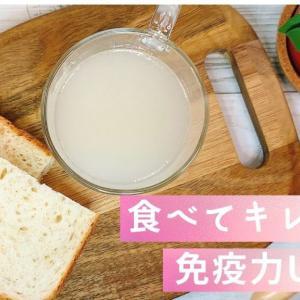 NYで流行りのスープを日本に! ボーンブロスブランド「bbroth」の販売元に直撃インタビュー!