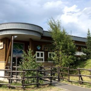 【2020最新】北の大地の水族館(山の水族館)が面白すぎる!北見の一大観光地を徹底解剖!
