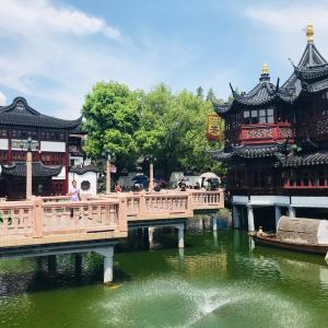 中国の伝統的な庭園・豫園とフランス居留地・新天地!