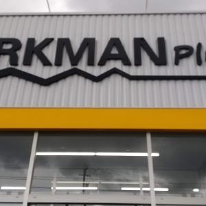 ワークマンPlus+