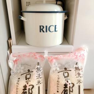 いつものお米はどんな種類?無洗米をネット購入が今のベスト