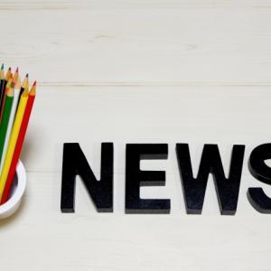 株主優待関連の適時開示情報 フジオフードシステム(2752)が株主優待券の有効期限延長を発表!