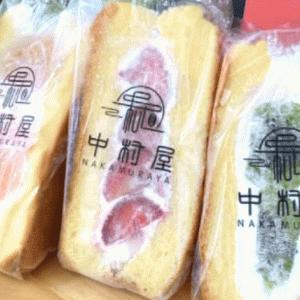 【極上】台湾カステラ中村屋が北九州にオープン!台湾カステラ専門店が作るフルーツサンドも魅力