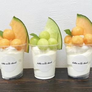 【濃厚】小倉ドットミルクスタンドのソフトクリームが絶品!おすすめメニューや値段・姉妹店imonteも紹介