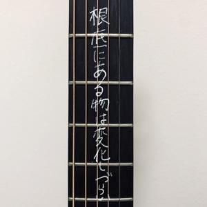 5弦ギター