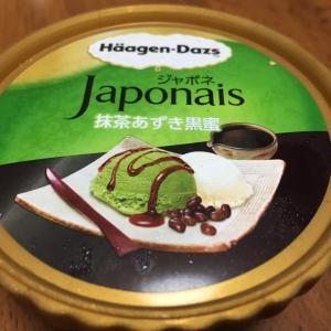 セブンイレブン限定 ジャポネ 抹茶あずき黒糖 ハーゲンダッツ