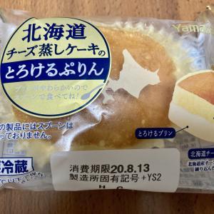 北海道チーズ蒸しケーキのとろけるぷりん ヤマザキ
