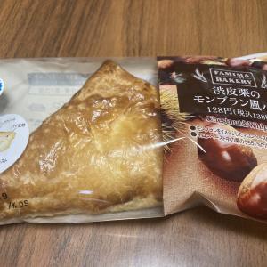 渋皮栗のモンブラン風パイ ファミリーマート