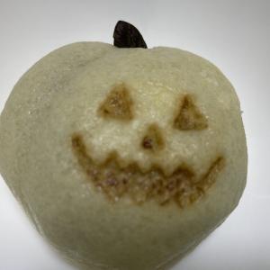 ハロウィン かぼちゃの形のまんじゅう 虎屋