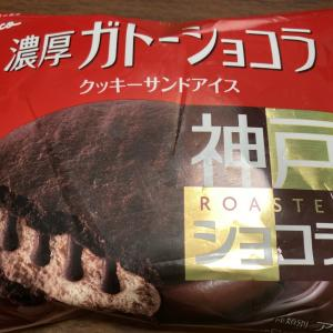 濃厚ガトーショコラ クッキーサンドアイス グリコ