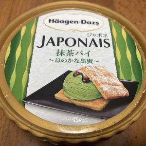 セブンイレブン限定 ジャポネ抹茶パイ〜ほのかな黒蜜〜 ハーゲンダッツ