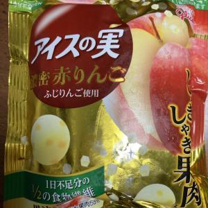 しゃきしゃき果肉 アイスの実 濃密赤りんご ふじりんご使用