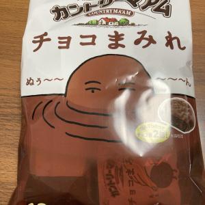 クッキーではなく、チョコレートでは?! チョコまみれ カントリーマアム