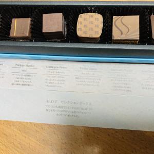 羽田チョコレートジャーニー M.O.F. skection box