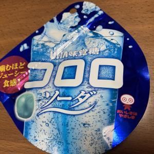 噛むほどにジューシー!? コロロ ソーダ味 UHA 味覚糖
