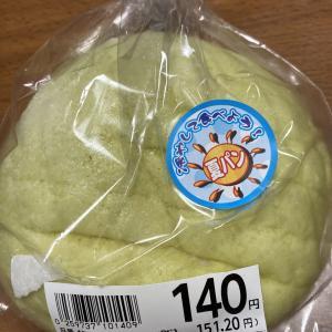 冷やして食べよう夏パン クラウンメロンクリームパン ライフ