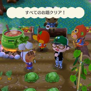 ガーデンイベントクリア!