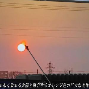 ☆オレンジ色の巨大な母船が太陽と融合する!The large orange colored luminous body fuses with the sun that runs crimson at the sunset.…(Vol.50)